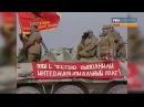 Архивные кадры к 25 летию окончания вывода советских войск из Афганистана