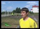 Футбольный клуб «Гладиатор». 09.06.2017