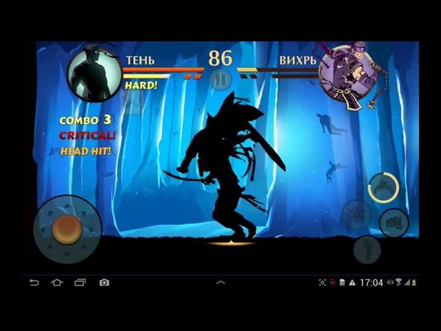 Прохождение - Shadow Fight 2 Shougun ( Сегун ) 5