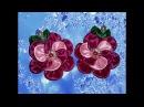 Цветочки из лент Сделай сам
