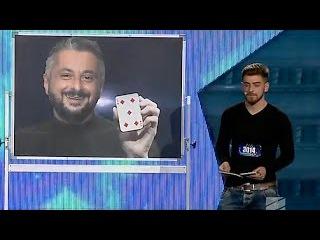 ნიჭიერი 2016 - ილუზიონისტი ლაშა გელაშვილი / Nichieri 2016 - Iluzionis