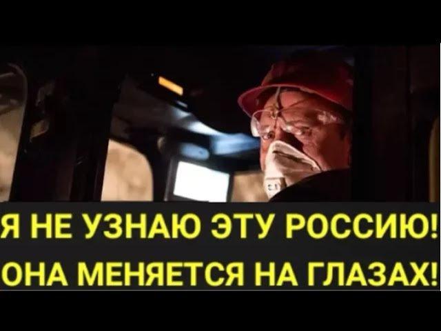 Такую Россию не покажут по ТВ, вся правда о ее развитии. Кому принадлежат наши заводы и фабрики?