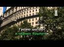 Караоке для детей - Крейсер Аврора (Из м/ф Аврора)