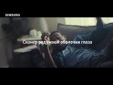 Музыка из рекламы Samsung Galaxy S8 — Выходи за рамки привычного (2017)