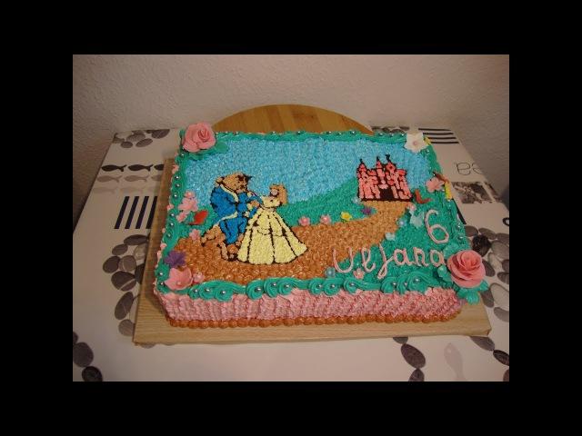 Торт ,,Красавица и Чудовище