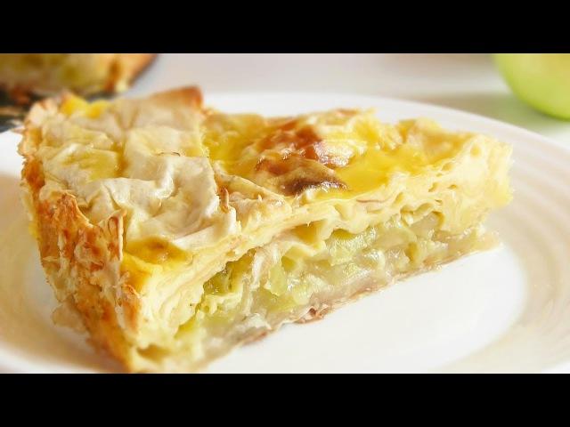 БЫСТРЫЙ ПРОСТОЙ Яблочный пирог / Пирог из лаваша