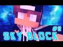 SkyBlock   Часть 2   MClite   Minecraft Сервер