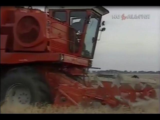 1987 й год. Первые Доны на Орловщине.