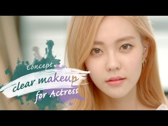 드라마 속 여배우 메이크업 Natural and pure, Korean drama actress Make-up (with Subs) | Heizle