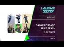 AJISAI 2017 040 - Saiko! cosband, Ice Beach - Yuri! on Ice г. Пенза AJISAI