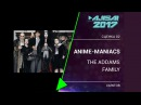 AJISAI 2017   063 - Anime-maniacs - The Addams family   г. Саратов   AJISAI
