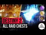 DESTINY 2 | All Secret Raid Chest Locations So Far (Leviathan Raid)