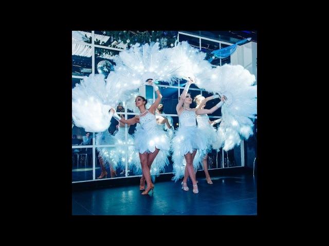 Белый танец - шоу балет Экзотик 79024739785