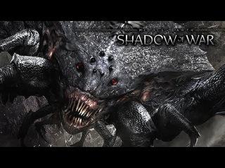 Middle-earth: Shadow of War – «Шелоб» сюжетный трейлер (PS4/XONE/PC) [RU]