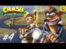 Crash Bandicoot: Warped (N. Sane Trilogy) – Часть 4 (прохождение с комментариями) [PS4]