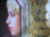 Ofra Haza - Lefelach Harimon  Yemenite Songs (1984)