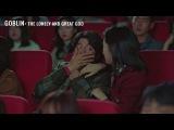 GOBLIN Ep 7 Movie Date