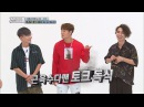 (Weekly Idol EP.314) So Cute Mr. GGOOK [못 말리는 근육수다맨 꾹이♥]