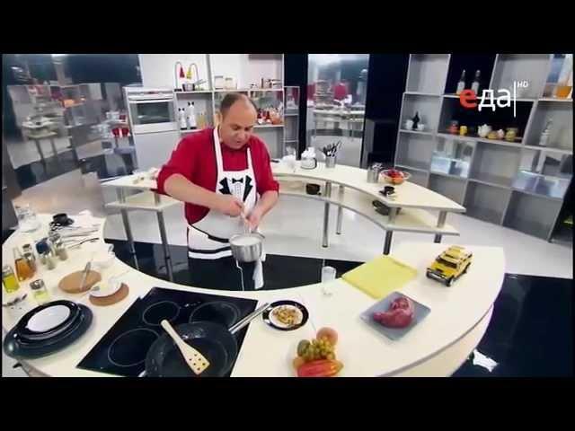 Розовый соус Бешамель для Бефстроганов / рецепт от шеф-повара / Илья Лазерсон / французская кухня