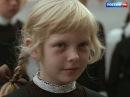 Фильм Странные взрослые / 1974