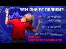 На что готовы организаторы школы актива Высота Валерия Коршунова