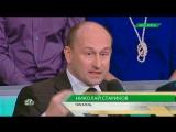 Николай Стариков: надо ли побомбить США, чтобы у них всё наладилось?
