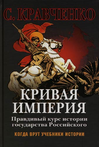 Фильмы вениамина николаева бдсм поход за славой смотреть онлайн 5