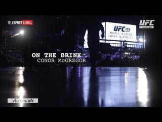 McGregor on the Brink - Part 1