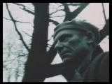 Александр Розенбаум- Нарисуйте мне дом