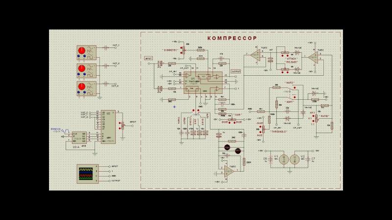 Схемотехника в PROTEUS-е Компрессор на THAT4301