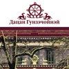 Петербургский храм «Дацан Гунзэчойнэй» | Буддизм