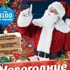 Новогодние корпоративы в «Максимилианс» КРС