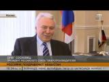 Поздравления с Днем Независимости поступают от россиян