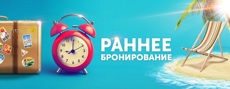 519xFh6mBsU Индия из Москвы 11.11.17 от 22000р. 7дн ВВ