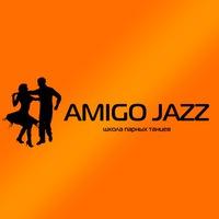 Логотип Школа парных танцев AMIGO JAZZ Самара