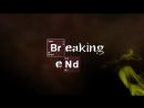Breaking End Intro FIXED
