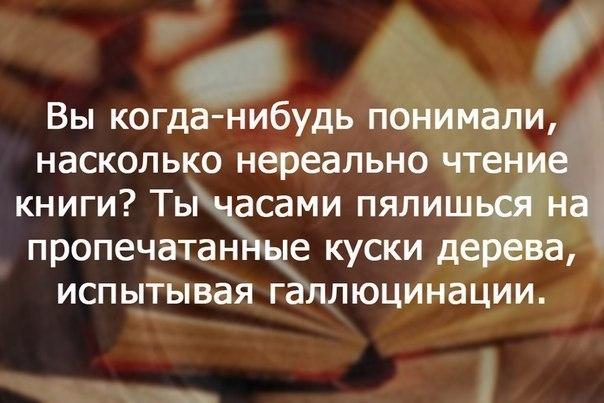 https://pp.vk.me/c836439/v836439180/1dfc/4CuVOaWmGQY.jpg