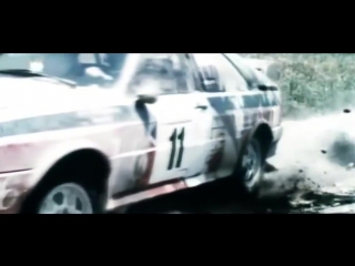 Rally Group B - Tribute Rally music clip - S.E.X. Appeal – Let Me Feel Your Sexappeal