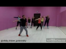 Ed Sheeran - Shape of you - Dance Fitness
