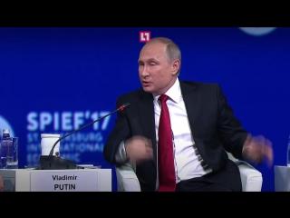 Топ высказываний Путина на ПМЭФ