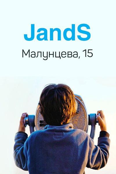 Джей-Энд-Эс Уц-Малунцева