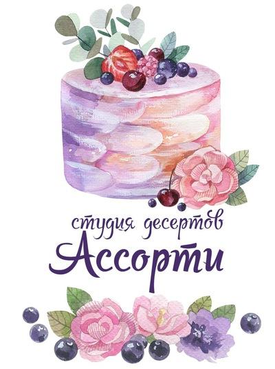Анастасия Киртаева