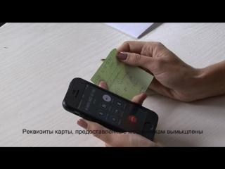 Сердобск ТВ - Сердобск ТВ против мошенников