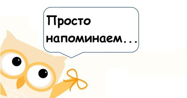 Фото №456239424 со страницы Елены Великовой