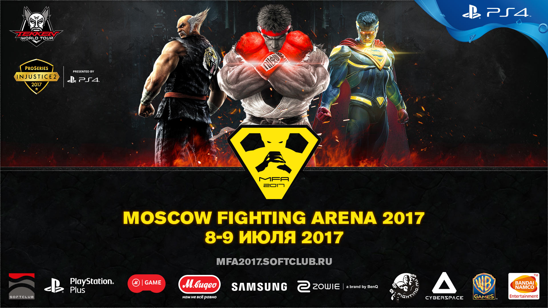 Moscow Fighting Arena 2017