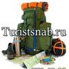 Туристснаб: рюкзаки, спальники, палатки, горелки