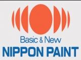 Nippon BASE COAT