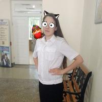 Катя Рулёва
