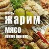 БирСтрит • Первый безлимитный ресторан Обнинск
