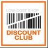 Комиссионный магазин Discount - Ломбард №1